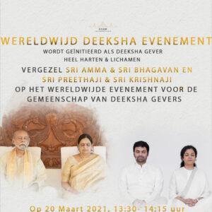 Wereldwijd Deeksha evenement, 20 maart 2021