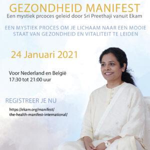 Manifest voor gezondheid, live vanuit EKAM met Sri Preethaji op 24 januari 2021