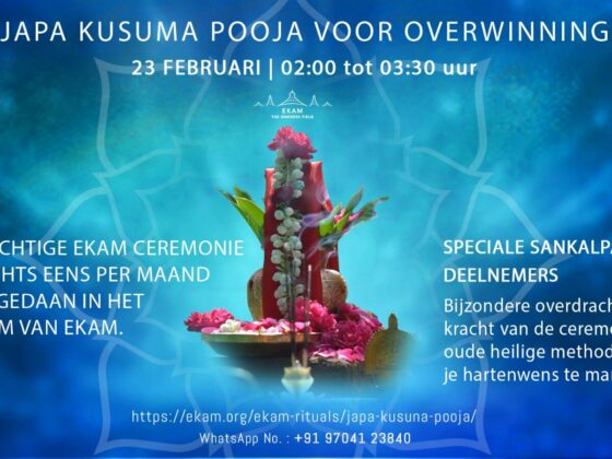 Japa Kusuma Pooja - LIVE EKAM CEREMONIE